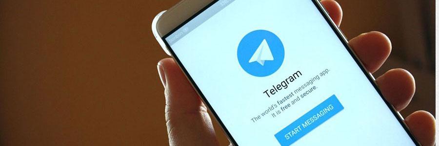کم کردن مصرف اینترنت (ترافیک) در زمان تماس صوتی تلگرام